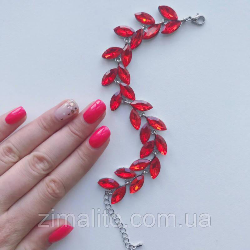 Браслет серебристый Листья красные