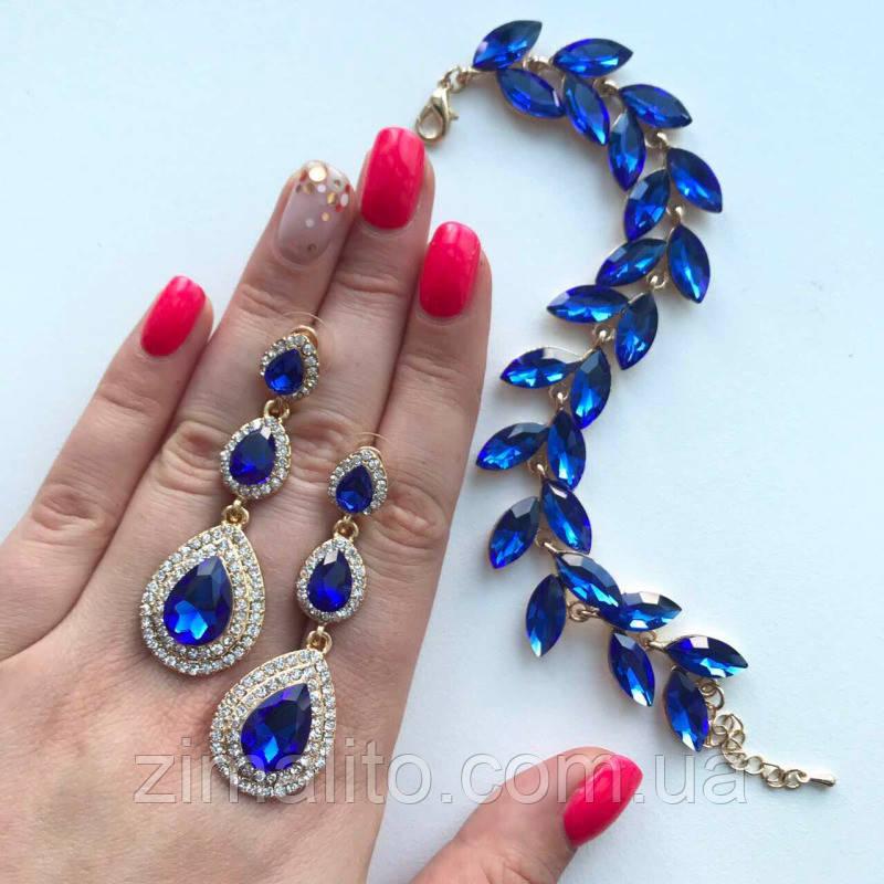 Браслет серебристый Листья синие