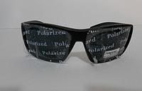 Очки солнцезащитные мужские с поляризацией спорт