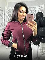 Куртка бомбер женская утепленная
