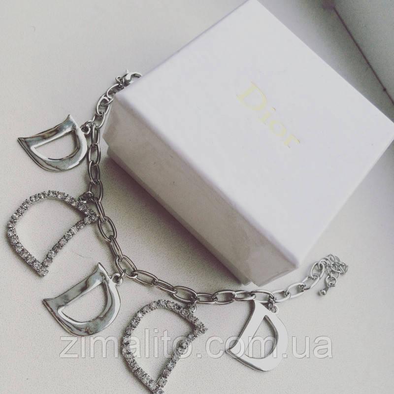 Браслет серебристый в стиле Dior с подвесками D