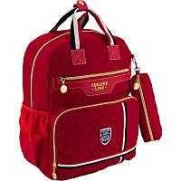 Рюкзак школьный Kite Сollege line K18-733М-1