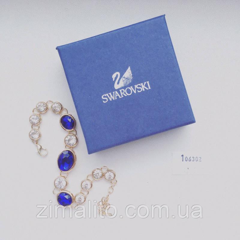 Браслет золотистый Адель с синими камнями и белыми стразами