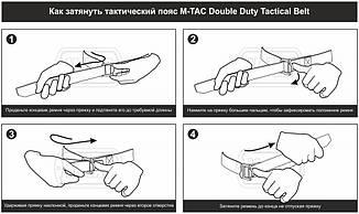 M-TAC РЕМЕНЬ DOUBLE DUTY TACTICAL BELT COYOTE/BLACK, фото 3