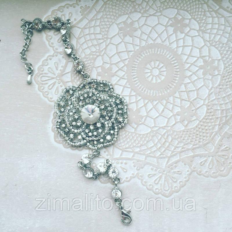 Браслет серебристый Алмазная роза