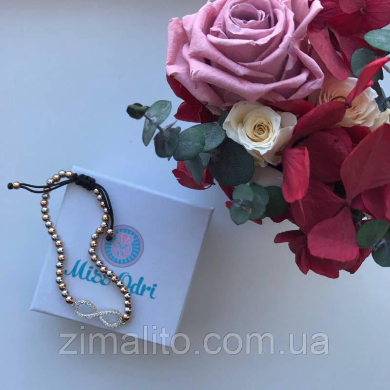 Браслет золотистый в стиле Tiffany с подвеской Бесконечность