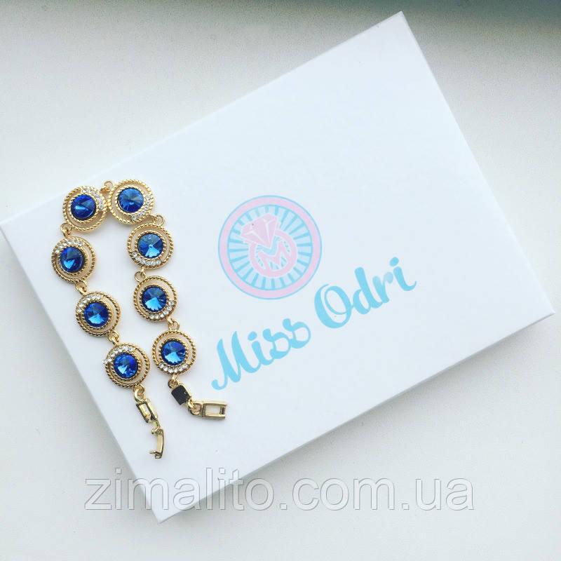 Браслет золотистый Оправа с синими камнями