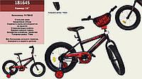 """Велосипед 2-х колісний 16"""" EXTREME BIKE 181645 зі дзвінком та ручним гальмом"""