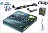 Опалліс НАБОР | Basic Kit Opallis -  універс. пакуэмий наногібридний композит, 6 шпр.х 4 гр., Бразилія FGM.