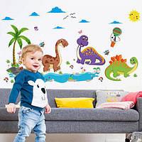 Наклейка декоративная Динозаврики для детской комнаты