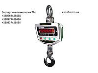 Весы крановые индикаторные с поворотным крюком ВКЕ01М-10П