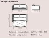 """Диван Еврокнижка """"Лилу"""", фото 5"""
