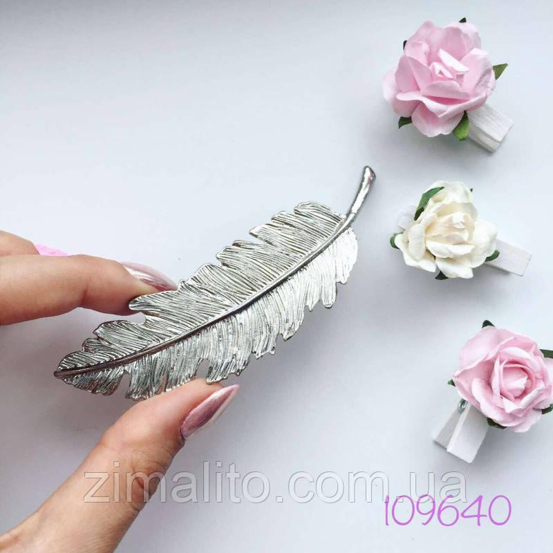 Заколка leaf silver