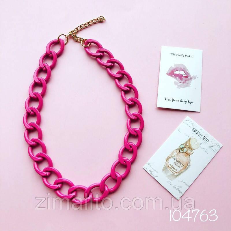 Колье цепь розовая