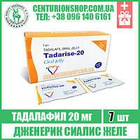 Желе TADARISE ORAL JELLY 20 мг - 7 стиков