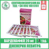 Желе ZHEWITRA ORAL JELLY 20 мг - 7 стиков