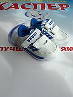 Белые кроссовки кеды р.22,23