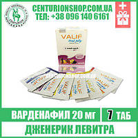 Желе VALIF ORAL JELLY 20 мг - 7 стиков
