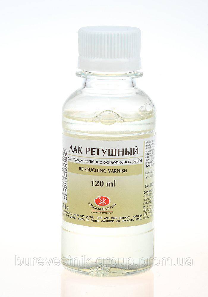 """Лак ретушный для масляной живописи """"Невская Палитра"""" ЗХК  120мл"""