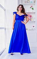 Кружевное платье макси с завышенной талией батал
