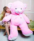 """Плюшевый мишка """"Томи"""", розовый, 200 см."""