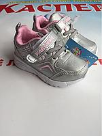 Детские кроссовки серебро р.21-26