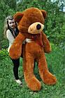 """Плюшевый мишка """"Рафаэль"""", коричневый, 200 см."""