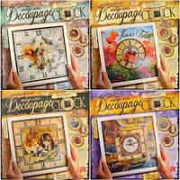 "Декупаж ""Decoupage clock"" с рамкой DKC-01-06/10"