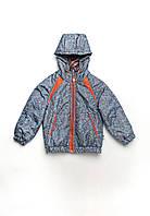 Куртка детская для мальчика море серая