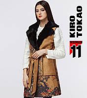 11 Киро Токао | Жилетка женская демисезонная 8255-1 желтый