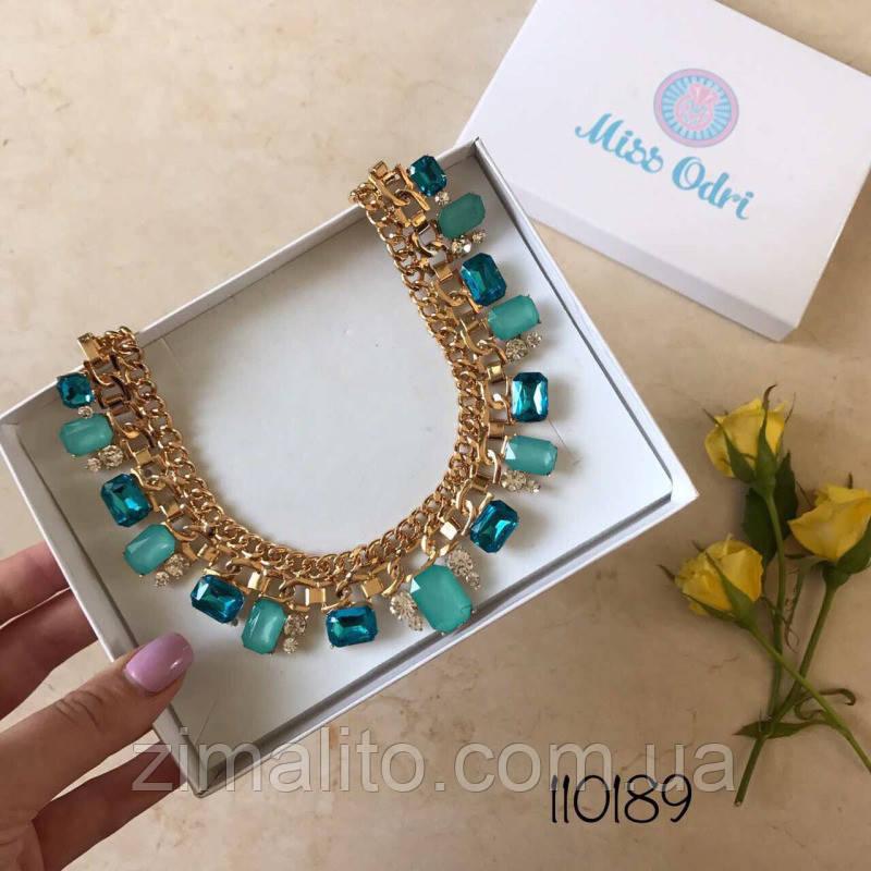 Колье золотистое Оливия с голубыми камнями