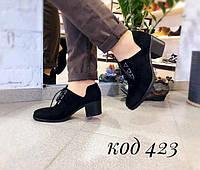 Туфли женские замшевые Польша