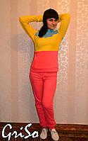 Женский флисовый костюм Радуга