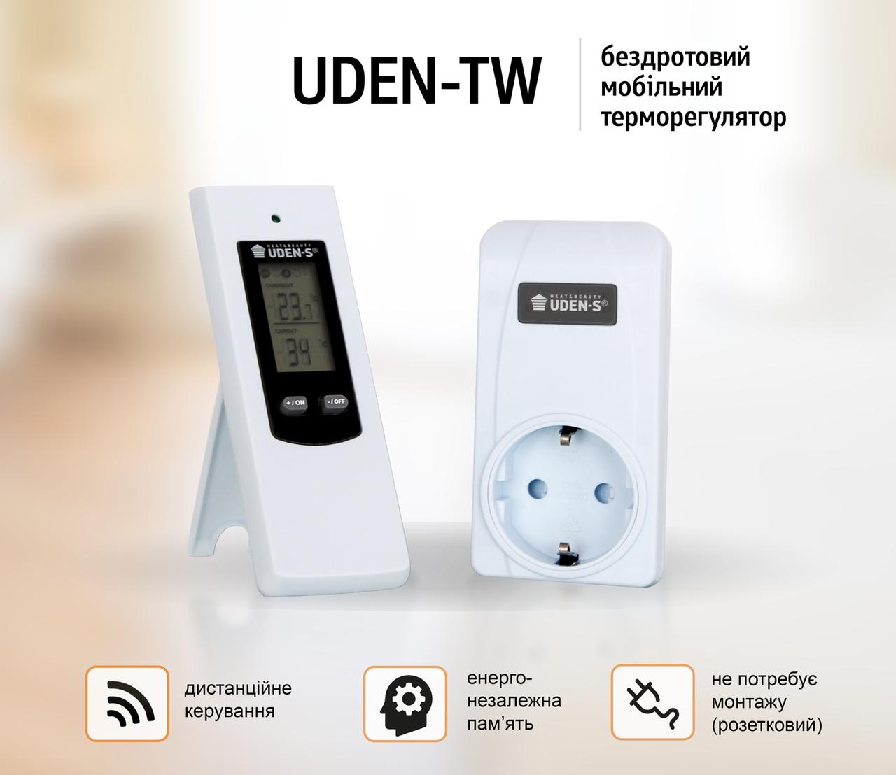 Терморегулятор UDEN-TW (бездротовий розетковий)