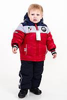 Зимний детский комбинезон куртка+полукомбинезон, куртка, полукомбинезон