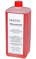 Універсальний шампунь для чищення монет - Sambol