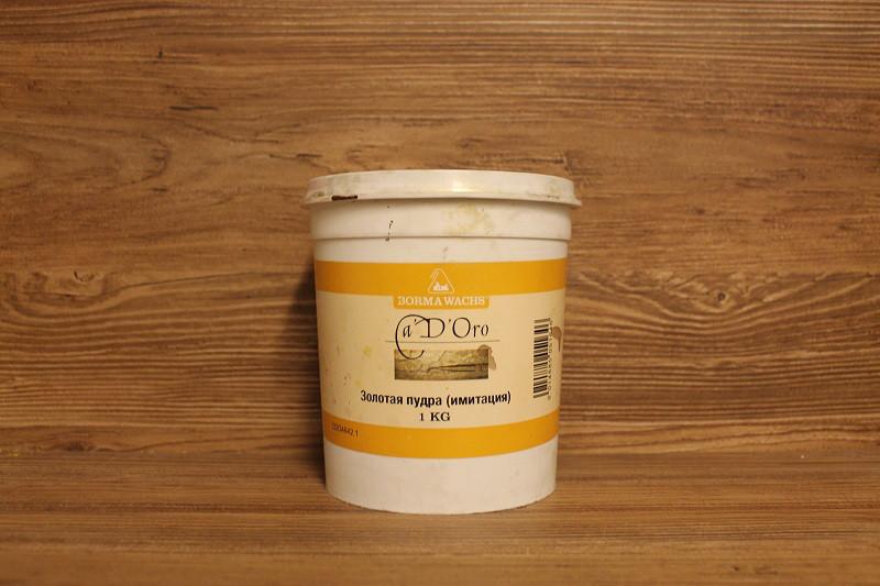 Специальная металлическая пудра, Imitation Gold Powder, 250 gramm, Borma Wachs