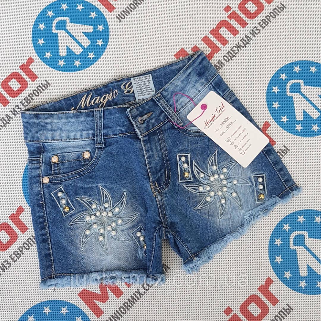 Детские модные джинсовые шорты для девочек оптом Magik Girl