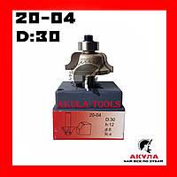 20-04 D30 d8 Фреза Акула Pobedit кромочная фигурная с нижним подшипником