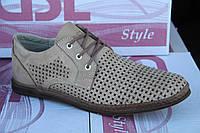 Летние мужские туфли из натуральной перфорированной кожи GSL S 02 Беж