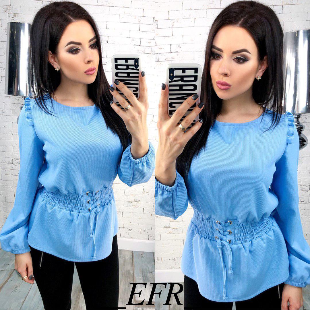 355ebd8344146 Кофточка / трикотаж - рубчик / Украина - Магазин женской одежды