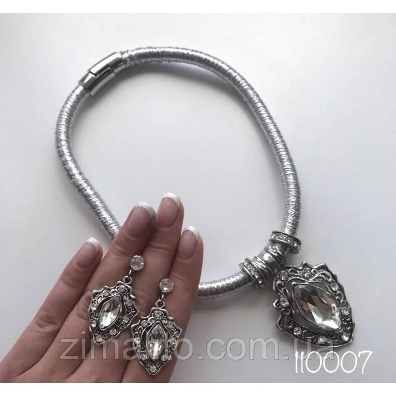 Набор kleo silver