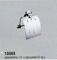 Держатель для туалетной бумаги 1-0065