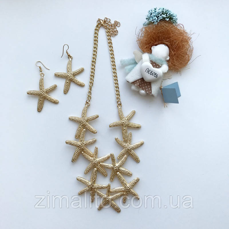 Набор star gold