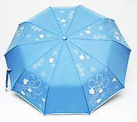 Зонт женский 10 спиц карбон полуавтомат