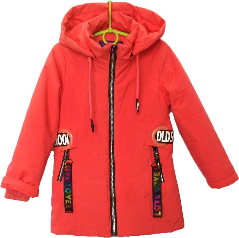 """Куртка детская демисезонная """"School"""" #824 для девочек. 5-6-7-8-9 лет. Коралловая. Оптом."""