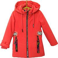 """Куртка детская демисезонная """"School"""" #824 для девочек. 5-6-7-8-9 лет. Коралловая. Оптом., фото 1"""