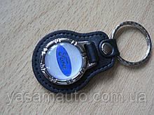 Брелок кожзам округлый Ford логотип эмблема Форд автомобильный на авто ключи комбинированный