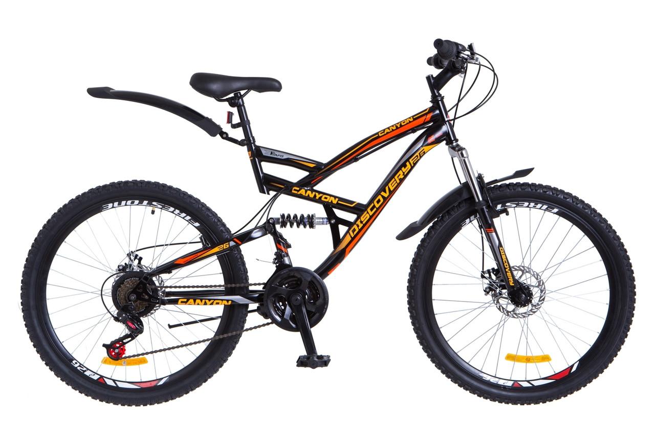 Велосипед горный с амортизаторами спортитвный Дискавери Canyon 26 дисковые тормоза