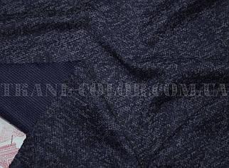 Трикотаж ангора софт темно-синий меланж